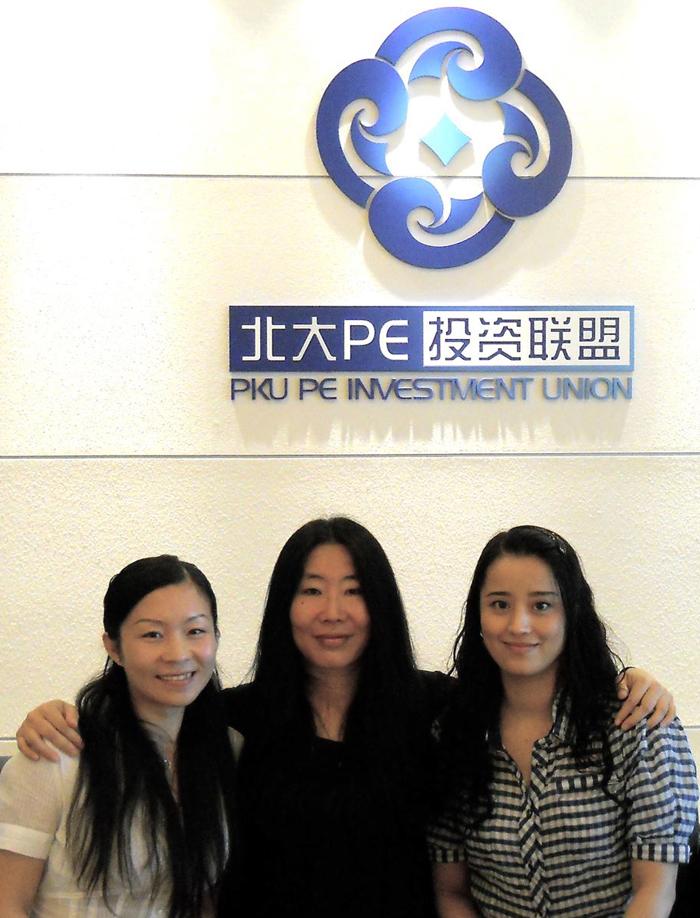 With-PKU-PE